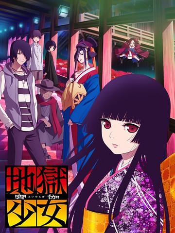 Die 4. Staffel Yoi no Togi - (Anime, Jigoku Shoujo)