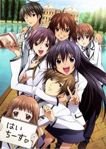 Special A - (Anime, Liebeskummer)