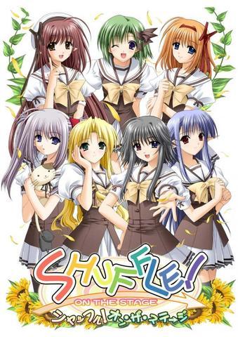 Shuffle - (Anime, Liebeskummer)