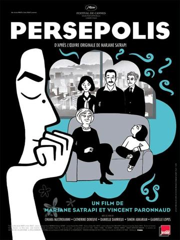 Persepolis  - (Film, TV, Fernsehen)