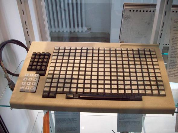 Tastatur - (PC, Tastatur, Japan)