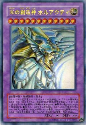 das ist die karte in der serie - (Yugioh, Yu-gi-oh, Fusion)
