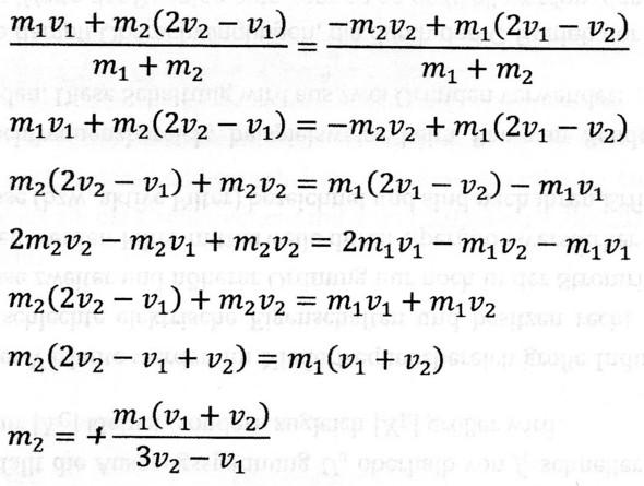 - (Physik, umformen, impul)