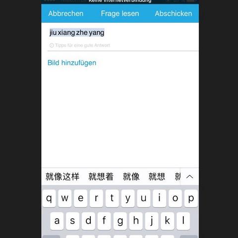 Wie schreiben Chinesisch (Mandarin) Sprecher in elektronischen Chats ...