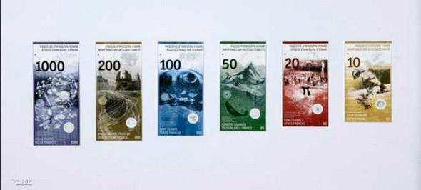 - (Recht, Geld, Wirtschaft und Finanzen)