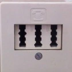 Dies ist eine Telefon bzw. DSL Buchse  - (Computer, Internet, Technik)