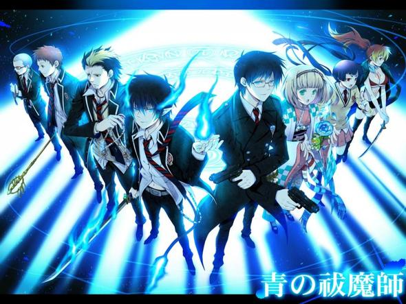Ao no Exorcist - (Anime, Serie, Manga)