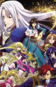 DnYnD - (Anime, Kinder, Serie)