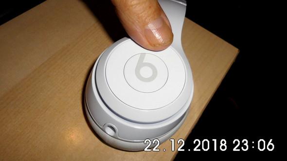 - (Handy, Android, Kopfhörer)