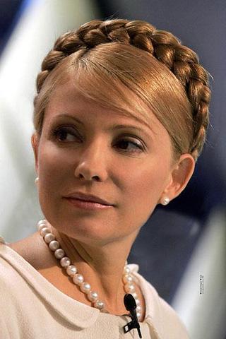 Yulia Tymoshenko - (Ohr, Segelohren, Abstehende Ohren)