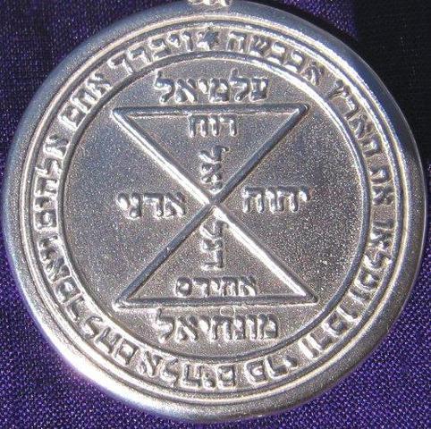 The third Pentacle of Venus - Greater Key of Solomon - (Symbol, Esoterik, Okkultismus)