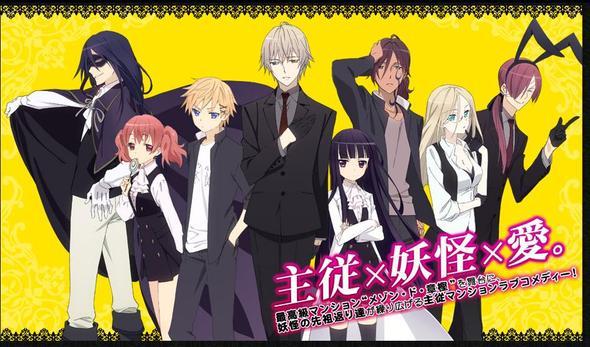 Inu x Boku SS - (Anime, romantisch)