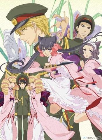 Otome Youkai Zakuro - (Anime, Romantik, auf deutsch)