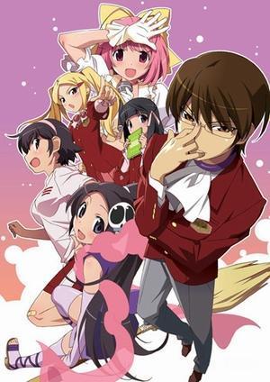 The world god only knows - (Anime, Romantik, auf deutsch)