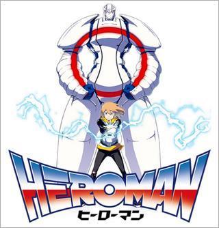 Heroman - (Anime, Roboter)