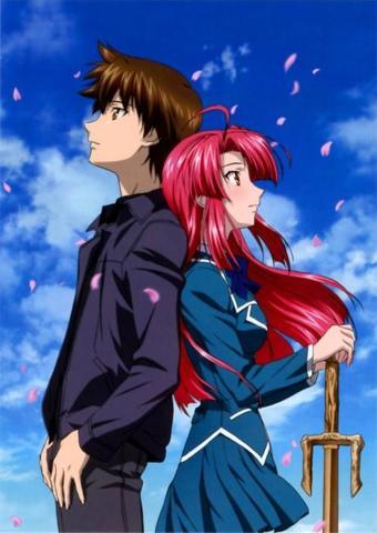 Kaze no Stigma - (Film, Anime)