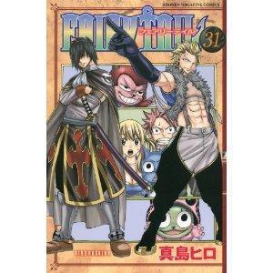 Band 31 in Japan - (Manga, fairy tail, CARLSEN)