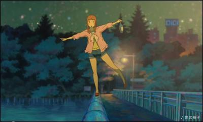 Peace Eco Smile - (Anime, romantisch)