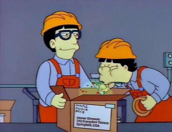Die Simpsons Corona