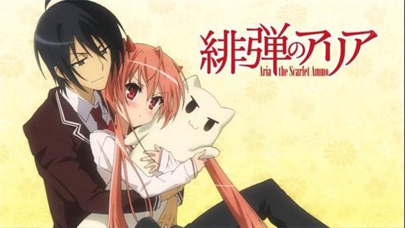 Hidan no Aria - (Anime, Serie)