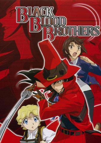 Black Blood Brothers - (Anime, ecchi, Shojo)
