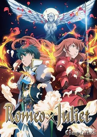 RomeoXJuliet - (Anime, Romantik, Animes)