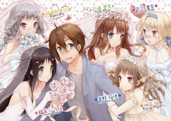 Kono Naka ni Hitori, Imouto ga Iru! - (Anime, Romantik, Animes)