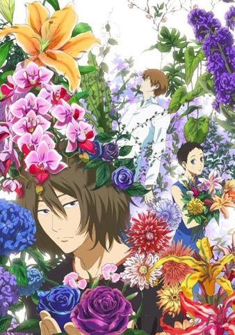 Natsuyuki Rendezvous - (Anime, Romantik, Animes)