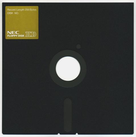 Floppy Disk - (Computer, Speicher)