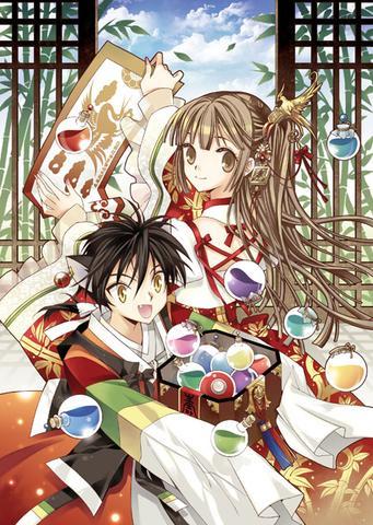 Nabi (mit Hang-A) - (Anime, Manga, Katzen)