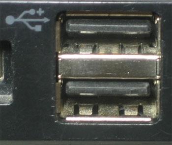Das ist ein usb port - (PC, USB, Port)