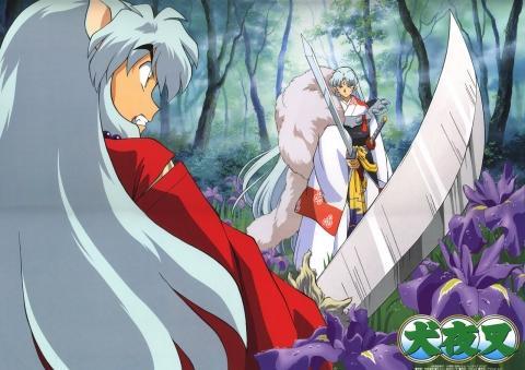 InuYasha und sein Bruder  - (Freizeit, Animes)
