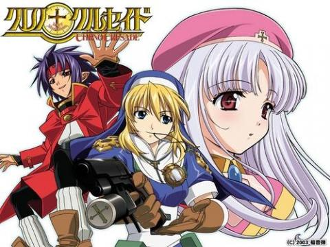 Chrono Crusade - (Film, Anime, Manga)