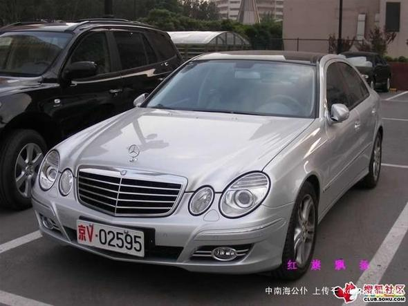 Chinese Mercedes - (Auto, Mercedes-Benz)