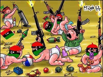 Wie in Libyen so in Syrien- US-GESTEUERTE Guerillasöldner - (Geschichte, Europa)