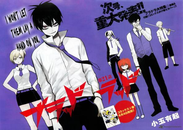 Blood Lad - (Anime, Manga, Vampire)