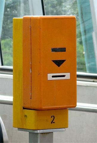 Entwerter - (Ticket, vgm)