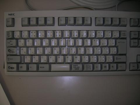 Japanische Tastatur - (Computer, PC, Tastatur)