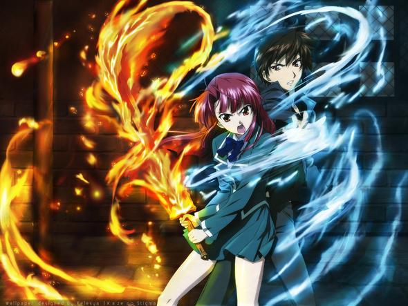 kaze no stigma  - (Liebe, Anime)