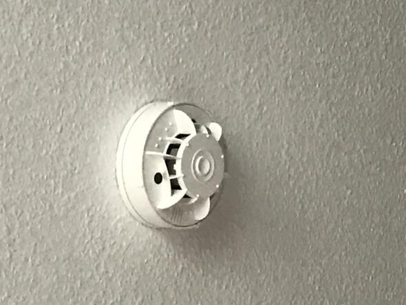 Rauchmelder  - (Kamera, Rauchmelder, überwachen)