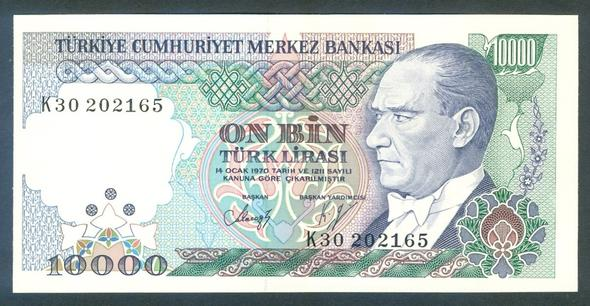 lira banknote der t rkei ohne wasserzeichen p 200 gefunden banknoten. Black Bedroom Furniture Sets. Home Design Ideas