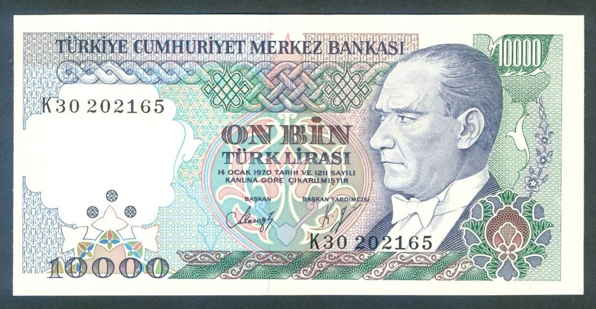 lira banknote der t rkei ohne wasserzeichen p 200. Black Bedroom Furniture Sets. Home Design Ideas