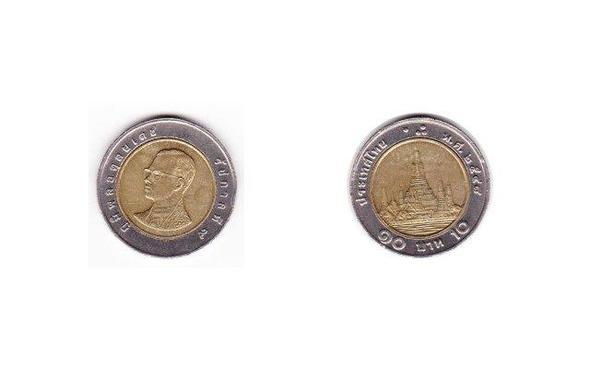 2 Euro Münze Mit 2 Köpfen Geld Urlaub Finanzen