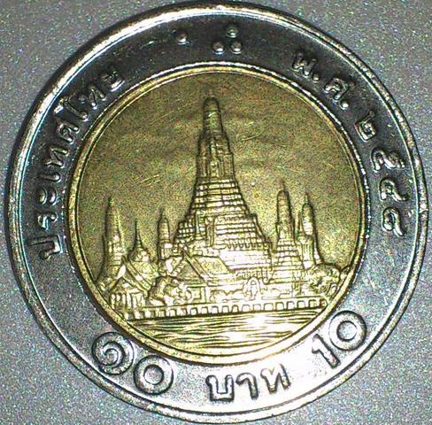 Münzen ähnlich 2 Euro