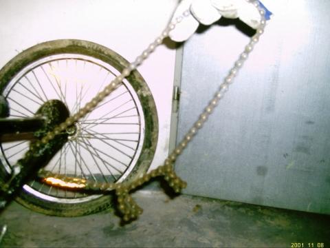 Bilduntertitel eingeben... - (Fahrrad, Kette)
