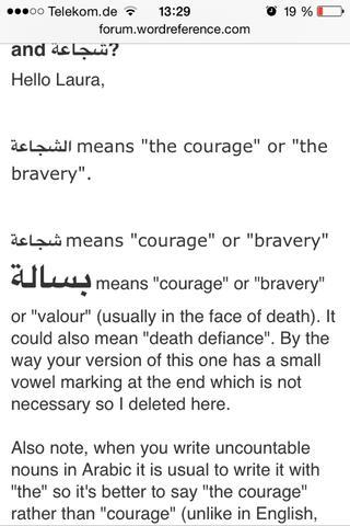 Unterschiede der Bedeutung  - (Sprache, Tattoo, Rechtschreibung)