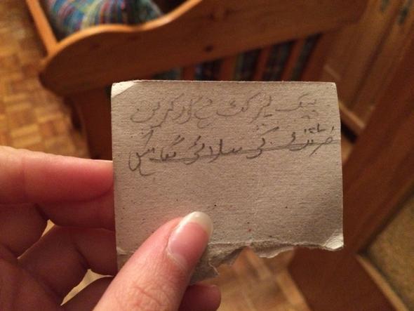 Zettel aus der Jackentasche - (Jacke, Übersetzen, Lederjacke)