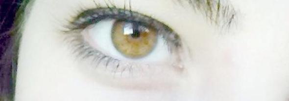 Was für ein braunrot ist mein Auge?  - (Augen, Farbe)