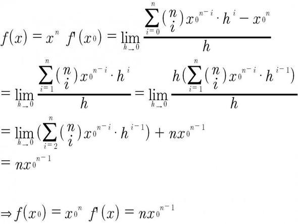 Herleitung der Ableitung der Exponentialfunktion - (Mathe, Mathematik, Ableitung)
