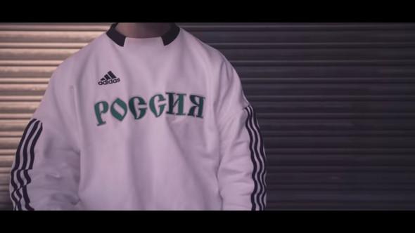 adidas jacke russische schrift